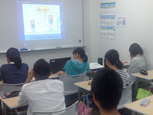 ICTを使い生徒の理解力を深めます。