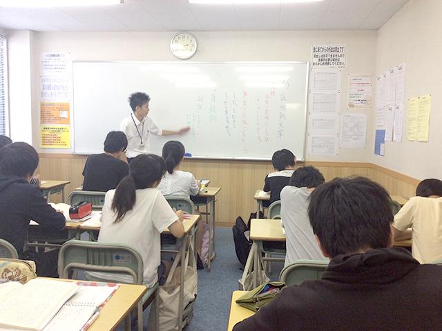 講師が解法を指導することで、解き方を身に付けます。
