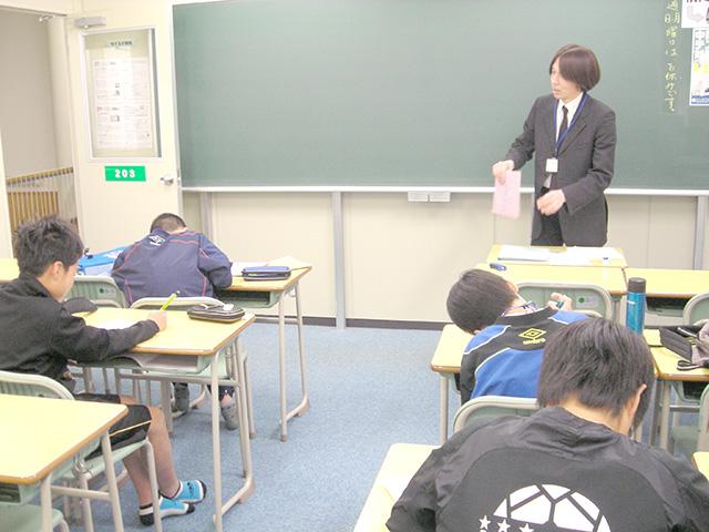 小学生も無駄なく自分のペースで勉強できます。