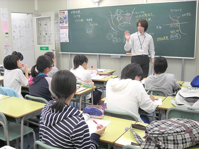 予習先行型の授業でライバルに差をつけよう!!