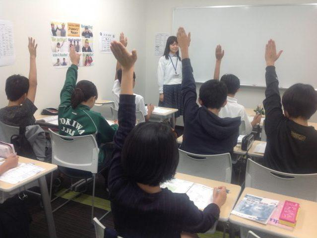 <b>授業では積極性や前向きな姿勢を育てます。</b>