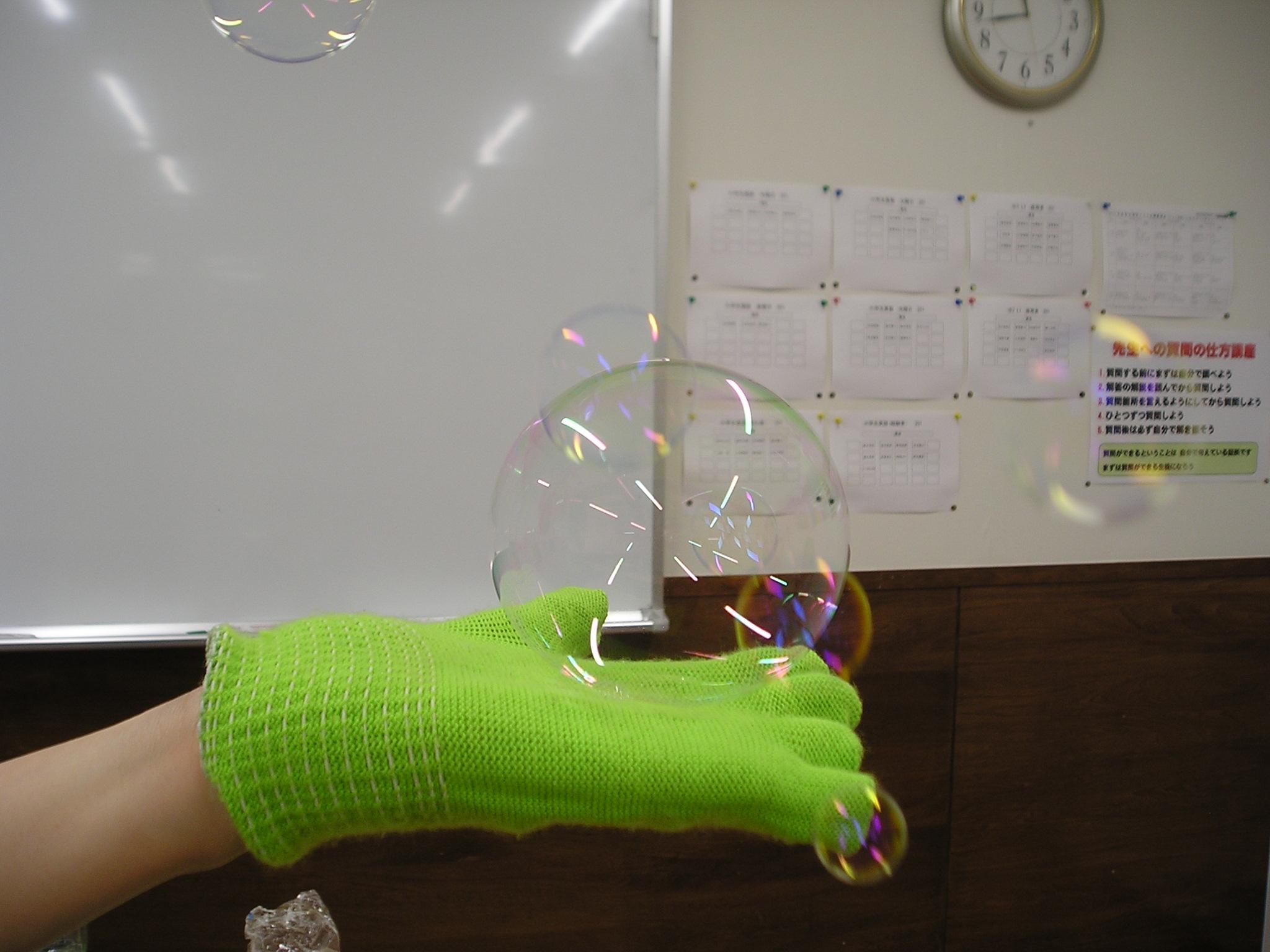 理科実験教室を実施しました!