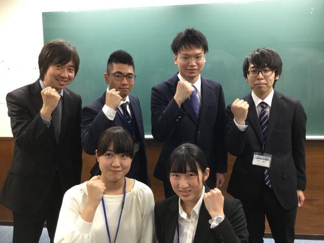 授業を担当する講師陣です。生徒の学習指導は我々にお任せください!
