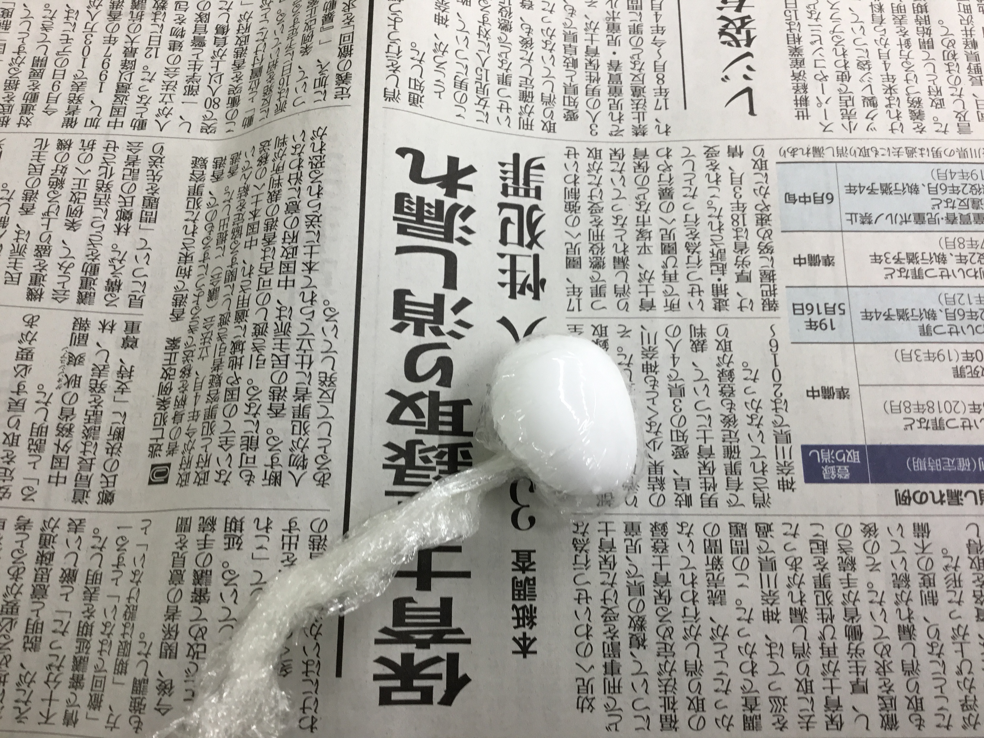 固まったら新聞紙の上に置いて乾かします